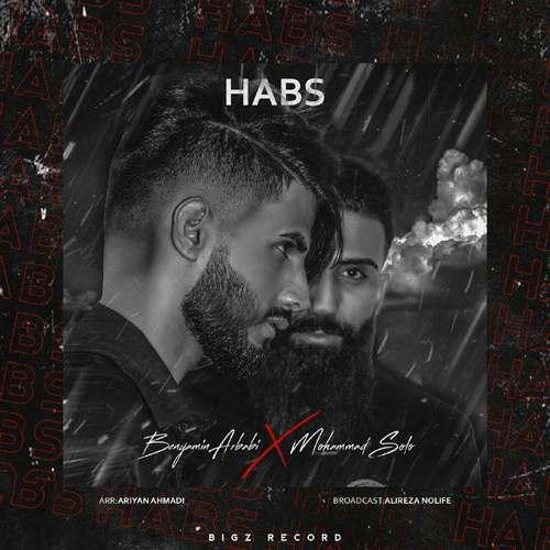 دانلود موزیک جدید بنیامین اربابی و محمد سُلو حبس