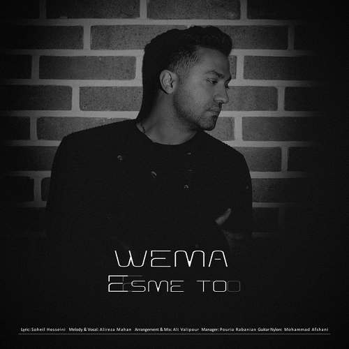 دانلود موزیک جدید WeMa اسم تو