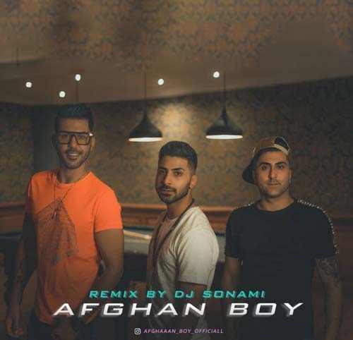 """دانلود موزیک جدید افغان بوی با تو """" ریمیکس دیجی سونامی"""""""
