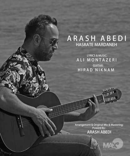 دانلود موزیک جدید آرش عابدی حسرت مردانه