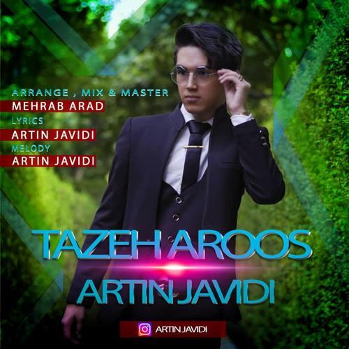 دانلود موزیک جدید آرتین جاویدی تازه عروس