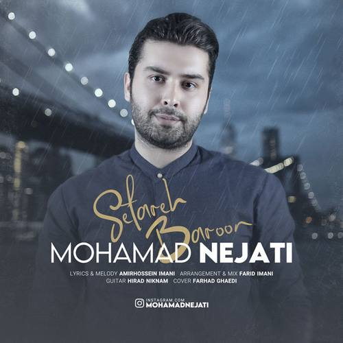 دانلود موزیک جدید محمد نجاتی ستاره بارون