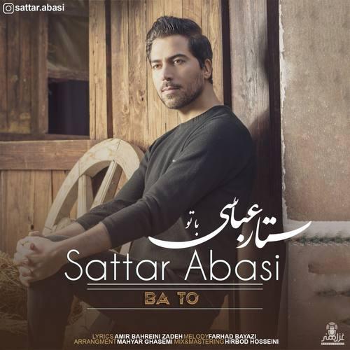 دانلود موزیک جدید ستار عباسی با تو