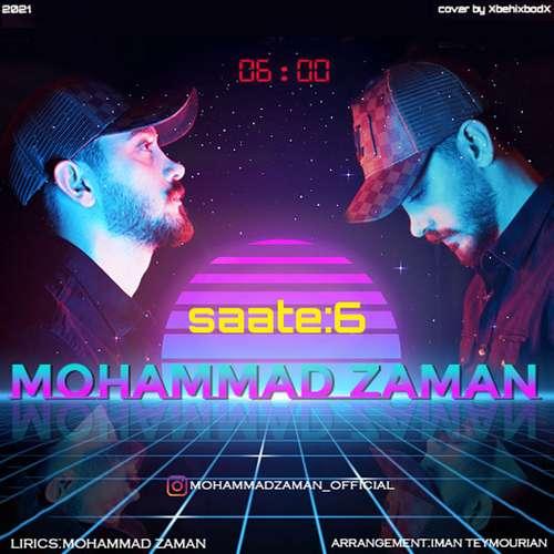 دانلود موزیک جدید محمد زمان ساعت ۶